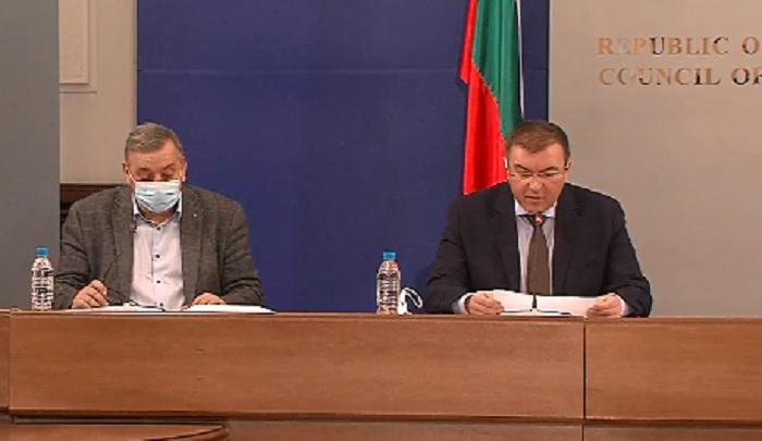 Проф. Тодор Кантарджиев и проф. Костадин Ангелов