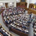 """Народният представител е от украинската партия """"Слуга на народа"""""""