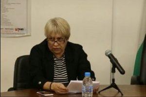 Д-р Ваня Танчева-Манчева