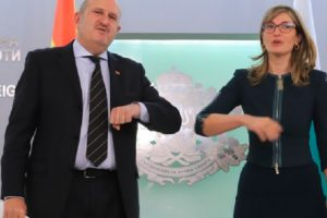 Екатерина Захариева се срещна с Владо Бучковски