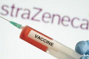 Ваксината на АстраЗенека