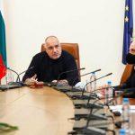 Бойко Борисов свика извънредно правителствено заседание