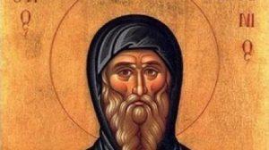 Свети Антоний Велики