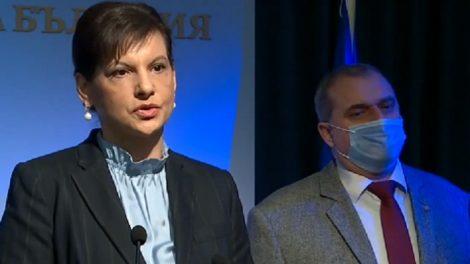 Д-р Даниела Дариткова обяви, че предлагат промени в Закона за извънредното положение