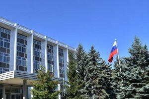 Посолство на Русия в България