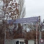 "Инфекциозна клиника, УМБАЛ ""Св. Георги"""