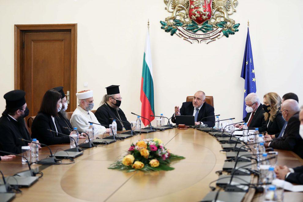 Духовници присъстваха на днешното правителствено заседание.