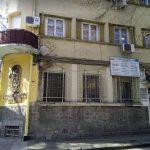 Централата на БСП в Пловдив, снимка: ПловдивПрес