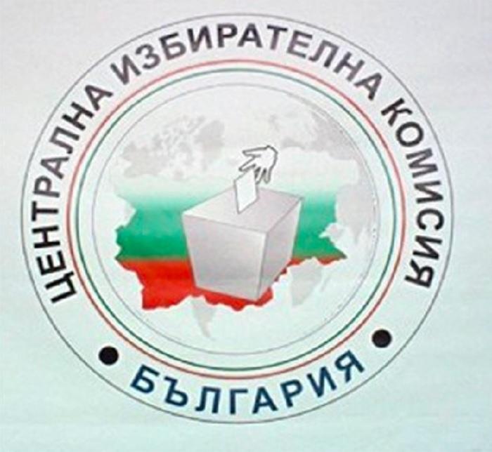 Изтича срокът за регистрация на партии и коалиции в ЦИК