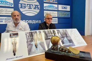 Красимир Кумчев и Цвятко Сиромашки представиха идеята си за Фонтана с ябълката.