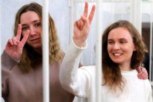 27-годишната Катерина Андреева и 23-годишната Дария Чулцова са арестувани в жилищен блок в Минск на 15 ноември