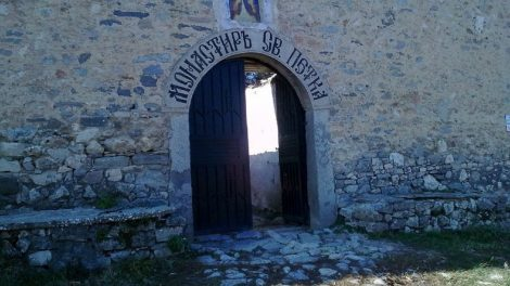 """Манастирът """"Света Петка"""""""