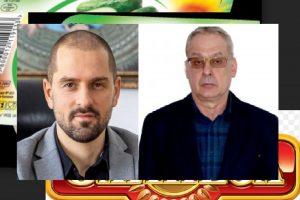 Никола Кръстев и Иван Янков