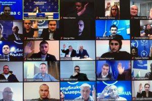 Заседанието на РБ се проведе онлайн.