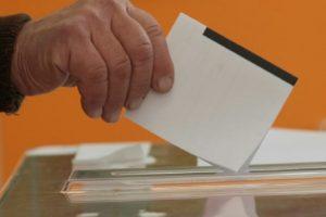 Подвижна избирателна секция