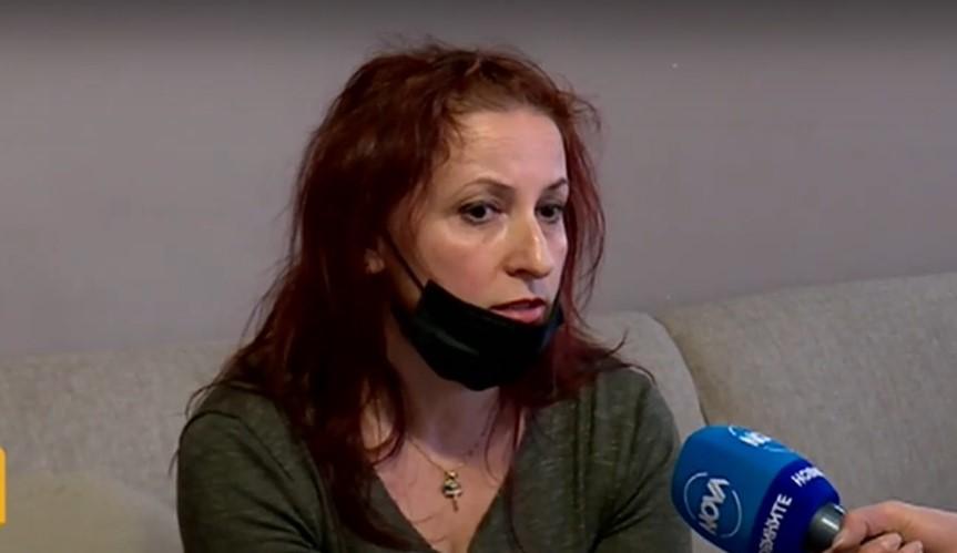 Нина Стаматова