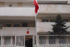 Турското консулство