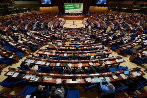 Заседанието на конгреса