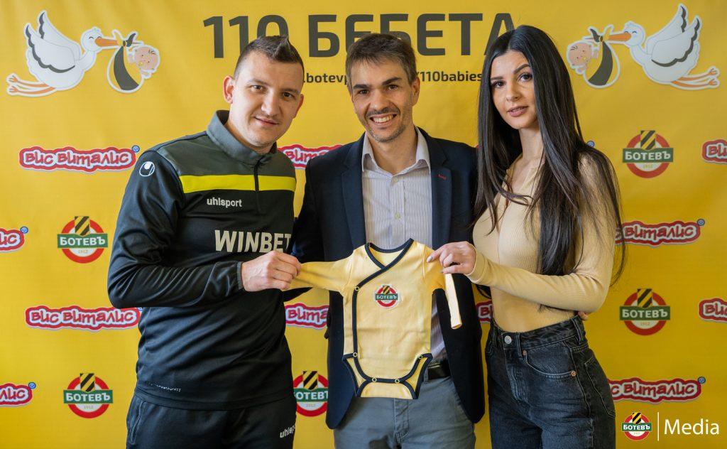 Тошко Неделев и управителката на Вид Виталис Ани Саравакова са лицата на кампанията.