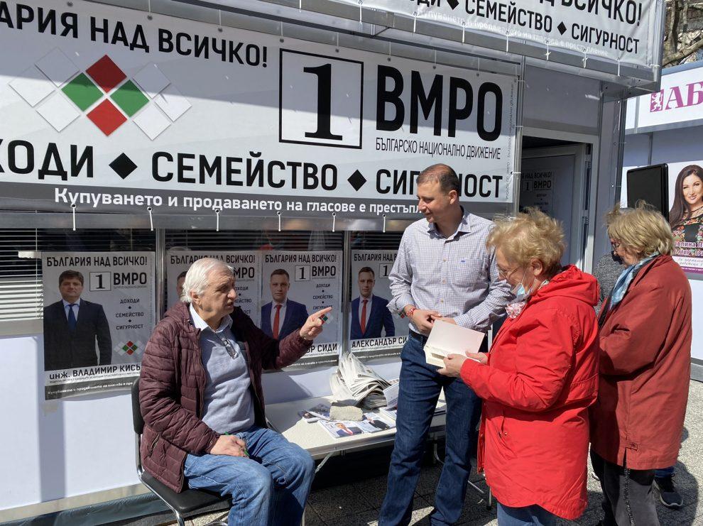 Пловдивчани с въпроси към Евгений Тодоров и Борислав Инчев