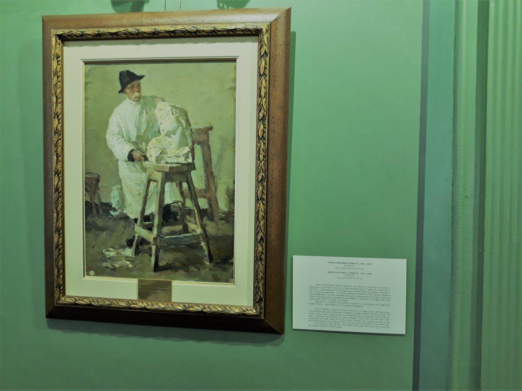 """""""Портрет"""" на Христо Явашев-Кристо е сред перлите в музея на Димитър Георгиев. Платното е масло върху картон и е работа от студентските години на големия скулптор."""