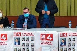 Манол Генов на предизборна среща