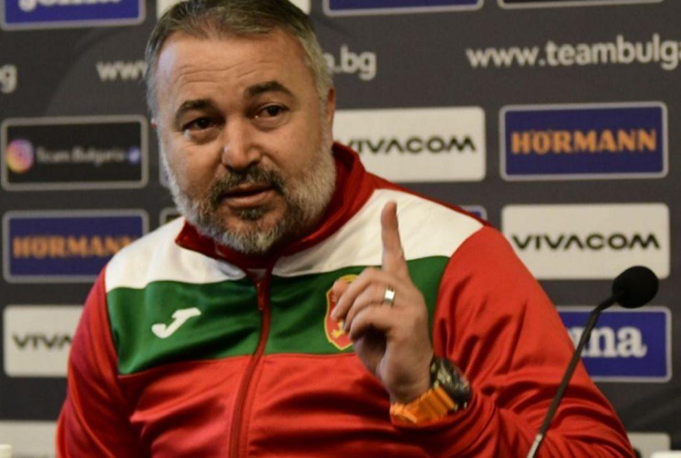 Ясен Петров, селекционер на националния отбор по футбол.