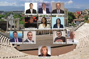 Депутатите от Пловдив, колаж: ПловдивПрес