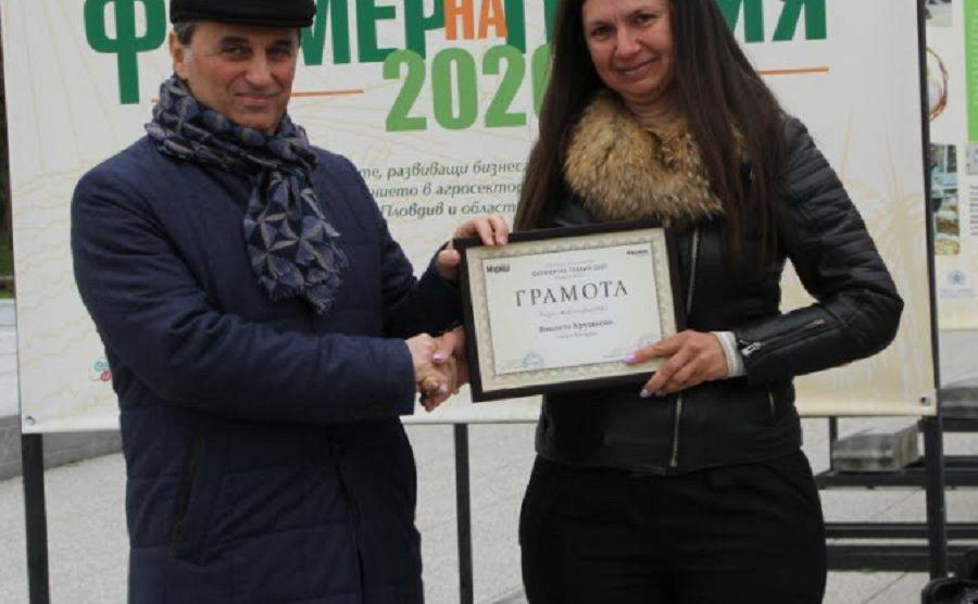 Проф. Моллов връчи наградата на Виолета Крушкова