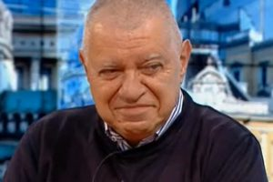 проф. Михаил Константинов