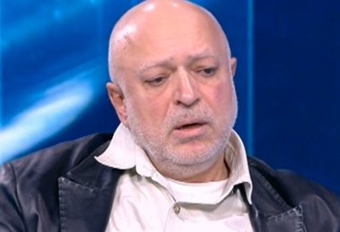 проф. Велислав Минеков