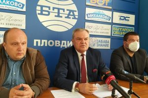 Владимир Маринов, Румен Петков и Георги Илчев