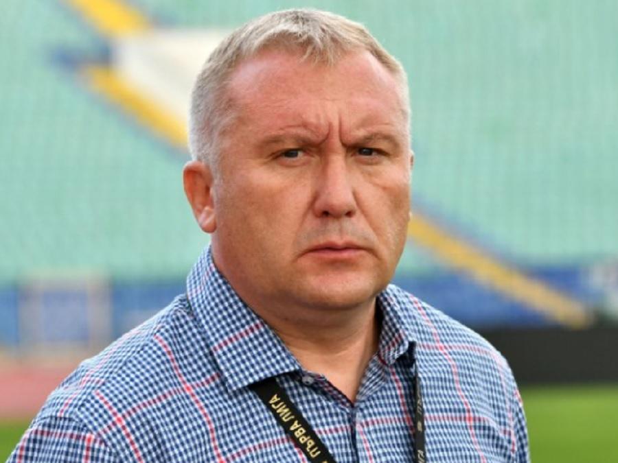 Николай Киров - Белия