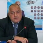 Бойко Борисов дава пресконференция в неделя сутрин.