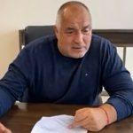 Борисов представя кабинета от болницата.