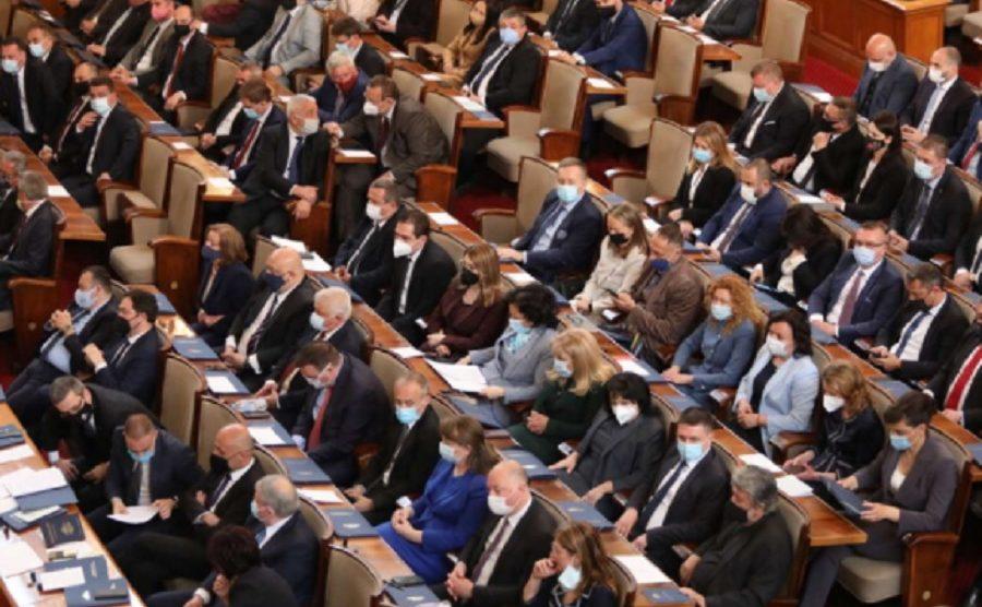 45-ото народно събрание