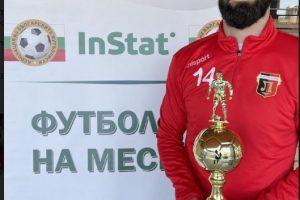 Димитър Илиев