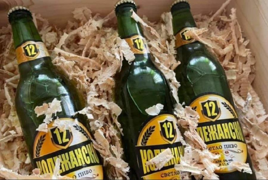 Колежанско пиво