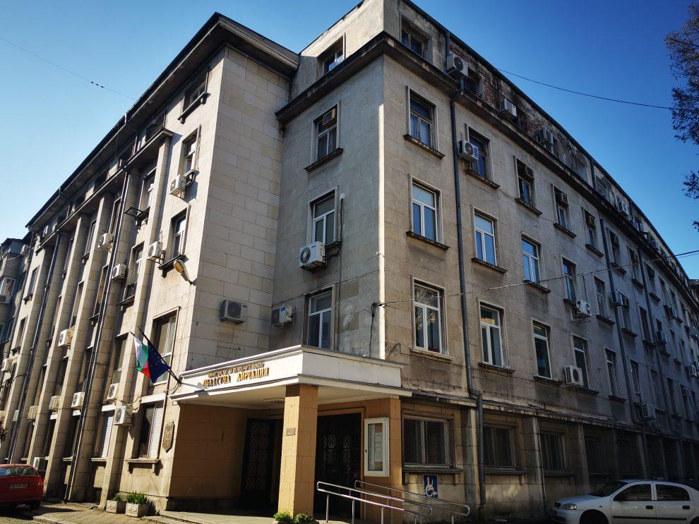 Областната дирекция на полицията в Пловдив
