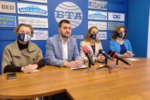 """Съветниците от """"Демократична България"""""""