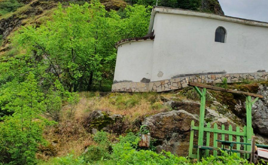 "Параклисът ""Свети Георги"""