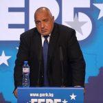Бойко Борисов на висшия форум на партията.