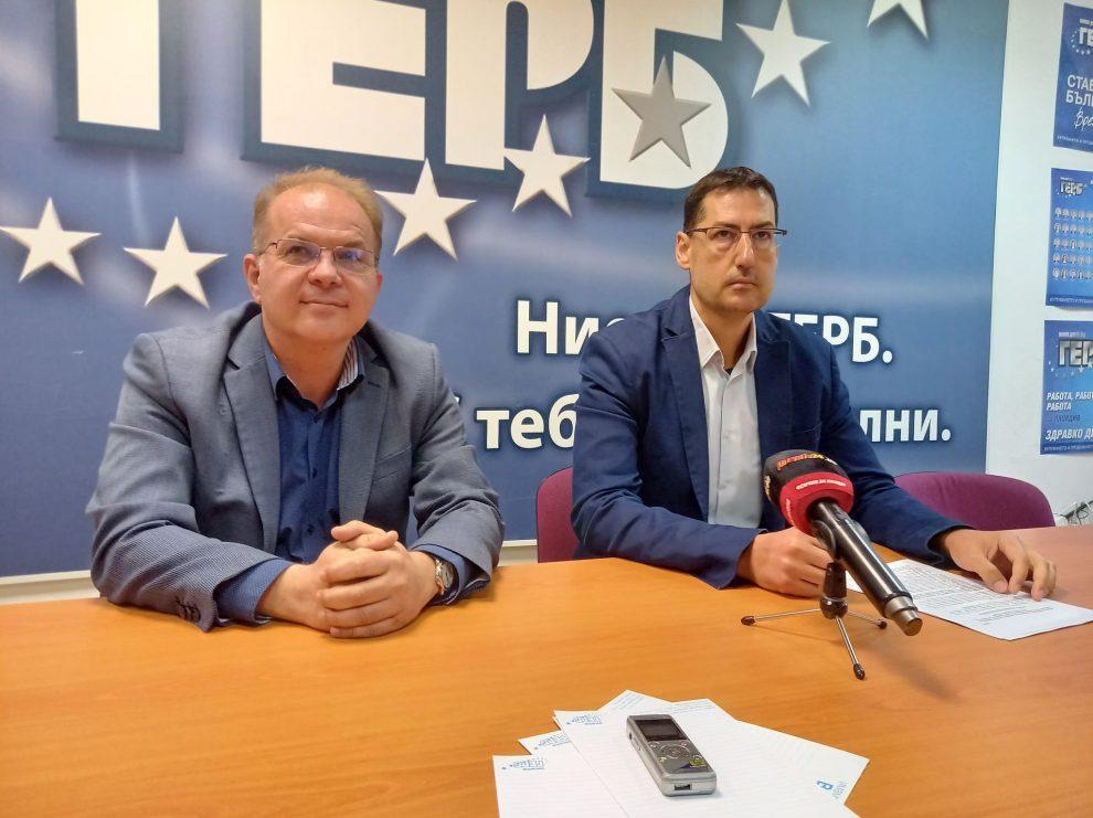 Радомир Чолаков и Иван Тотев, които ще са на избираеми места в листата на ГЕРБ.