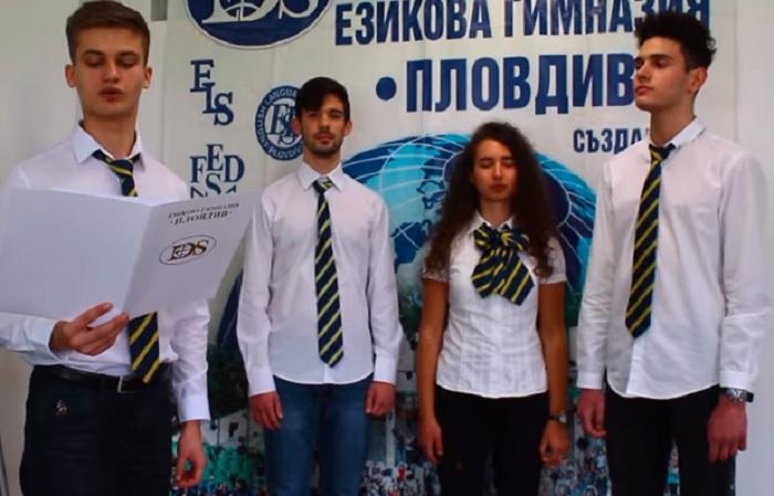 Дарина Стателова, Стефан Трендафилов и Орфей Стоев