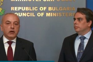 Гълъб Донев и Асен Василев