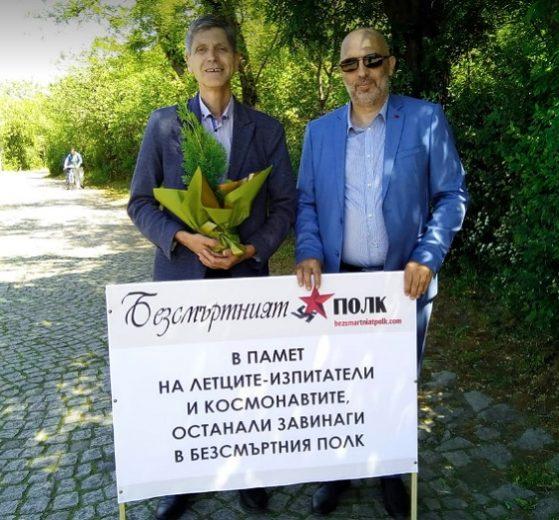 Жан Виденов и Павел Иванов, снимка: ПловдивПрес