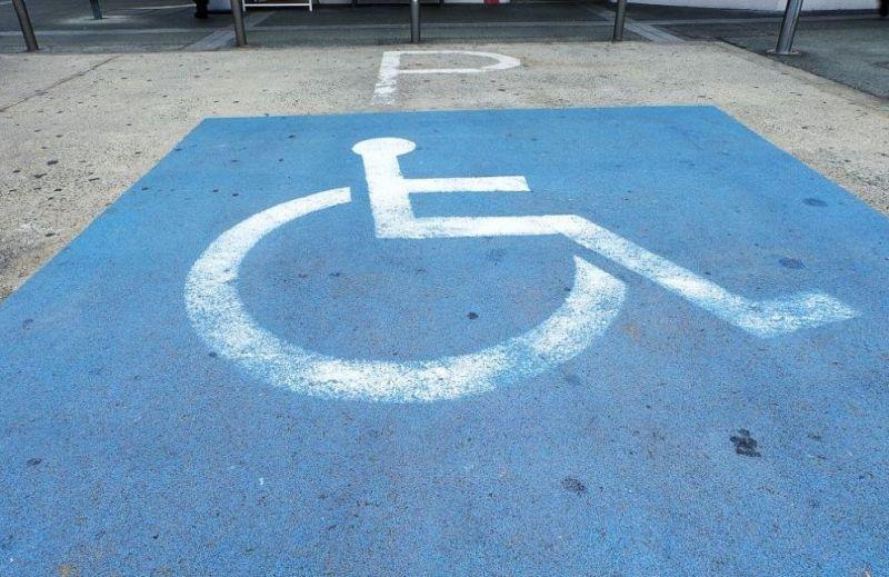 Място за хора с увреждания.