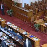 Народното събрание продължава работата си с изслушването на КЕВР.
