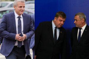 Репетиция за коалиция - КОД-ВМРО-НФСБ