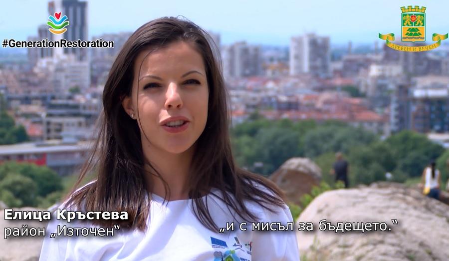 Еколозите с послание за Деня на околната среда
